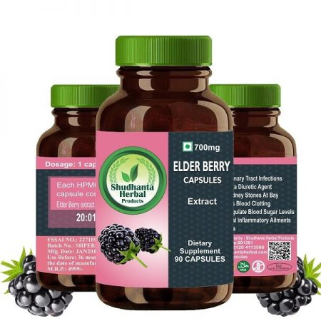Blackberry Extract Capsule